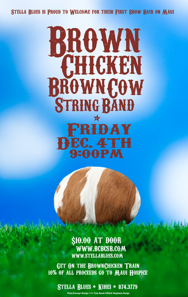 "Conceptual Photography: ""Cow Egg"" Promotional Poster For Brown Chicken Brown Cow String Band. 